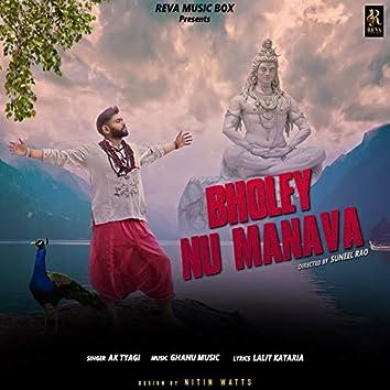Bholey Nu Manava