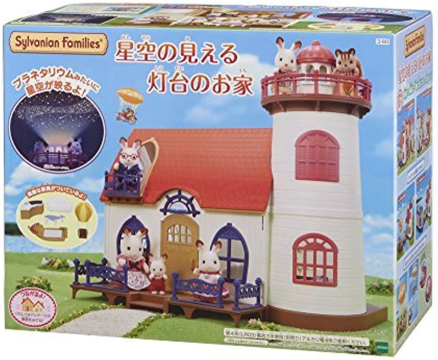 Sylvanian families House stars seem Lighthouse home by Epoch