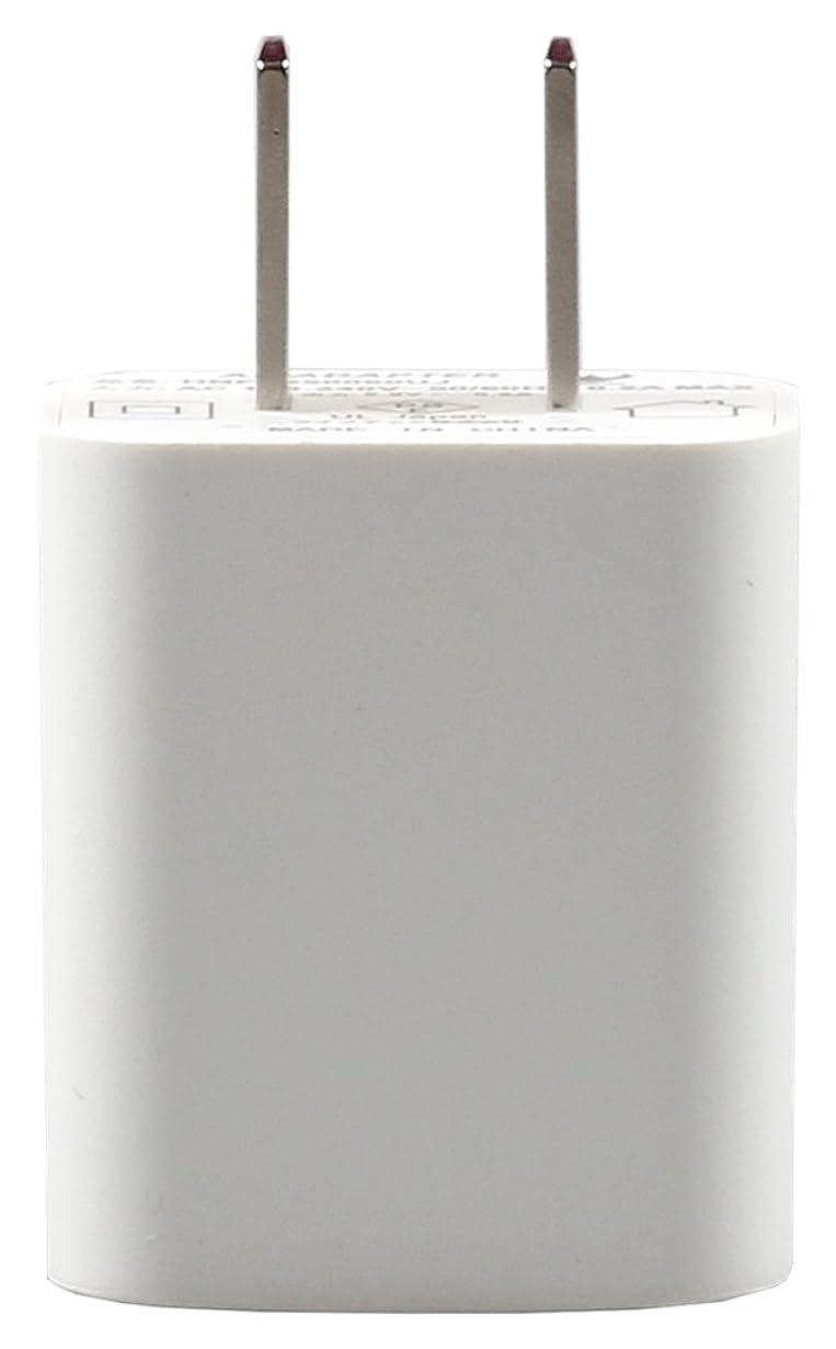 ファウル宗教的なバンクシーゴ 電動歯ブラシ 充電用 USB ACアダプタ SG-900AD
