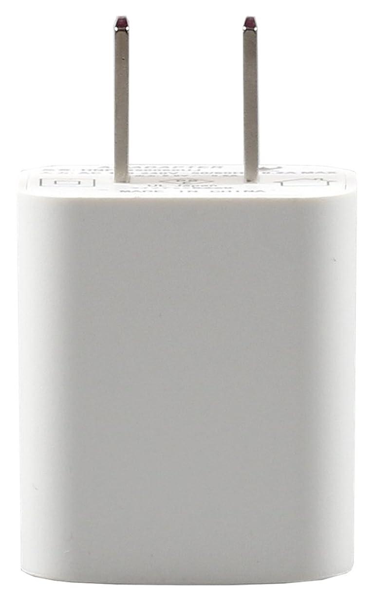 過言音楽対象シーゴ 電動歯ブラシ 充電用 USB ACアダプタ SG-900AD