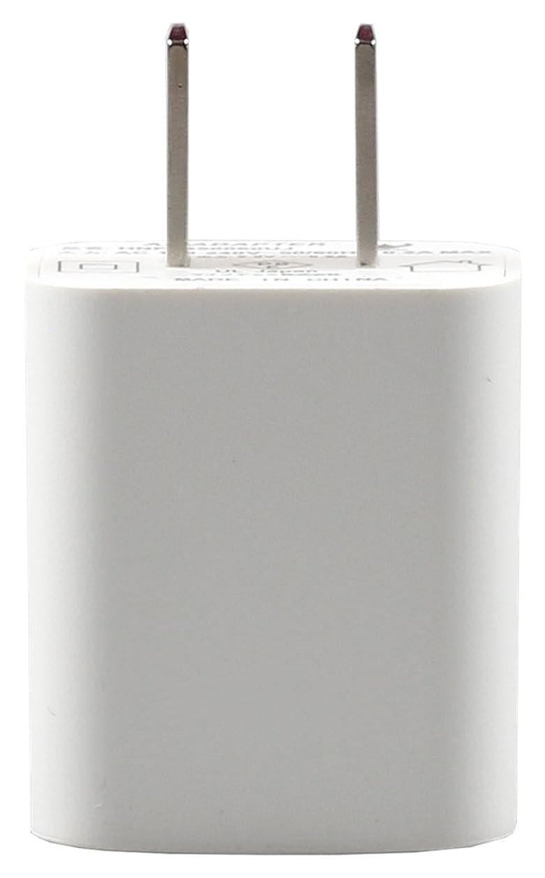 気分行方不明懐疑的シーゴ 電動歯ブラシ 充電用 USB ACアダプタ SG-900AD