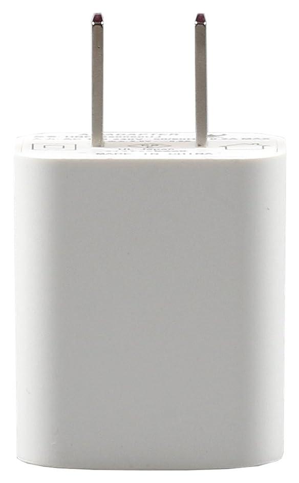 世界の窓対人利益シーゴ 電動歯ブラシ 充電用 USB ACアダプタ SG-900AD