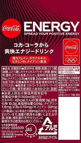 コカ・コーラエナジー250ml×30本