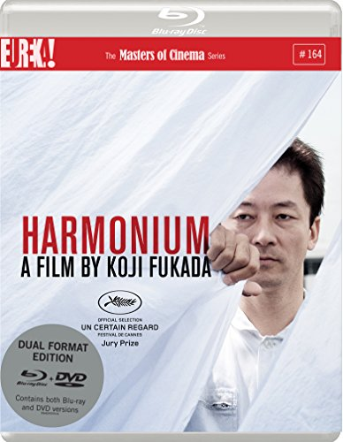 Harmonium (2016) [Masters of Cinema] Dual Format (Blu-ray & DVD) [UK Import]