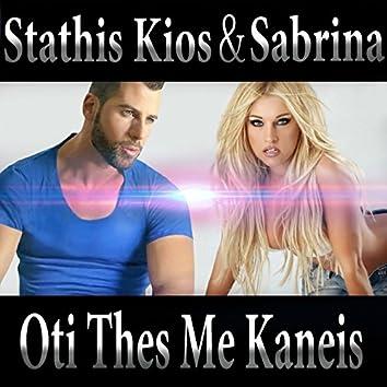 Oti Thes Me Kaneis