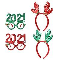 EXCEART 4本グリッタートナカイアントラーヘッドバンド光沢のある2021眼鏡2021年の大晦日クリスマスパーティー用品