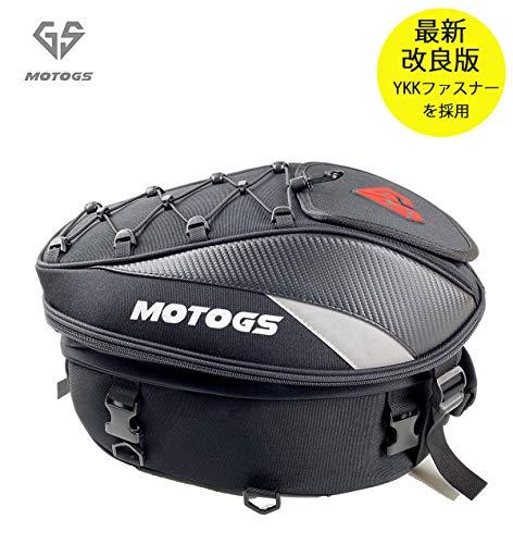 MOTOGS バイク用 シートバッグ 拡張機能あり ヘルメットバッグ 撥水 防水 耐久性 固定ベルト付き (ロゴ赤)