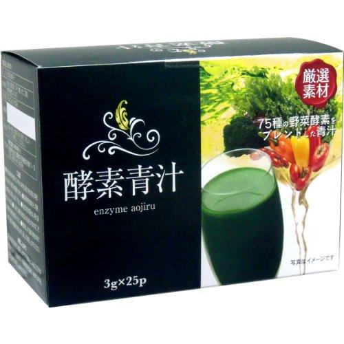 HIKARI 酵素青汁 3g×25袋入