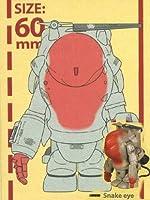 KUBRICK キューブリック マシーネンクリーガー チャプター2 Snake eye 単品 フィギュア Medicom Toy