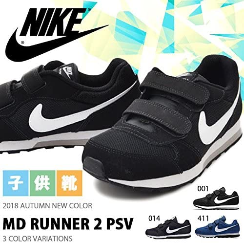 Zapatillas de Running Ni/ños NIKE MD Runner 2 PSV