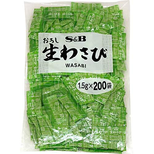 エスビー食品 小袋 おろし生わさび 1.5g×200袋 ×2袋