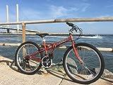 10 Best Columba Folding Bikes