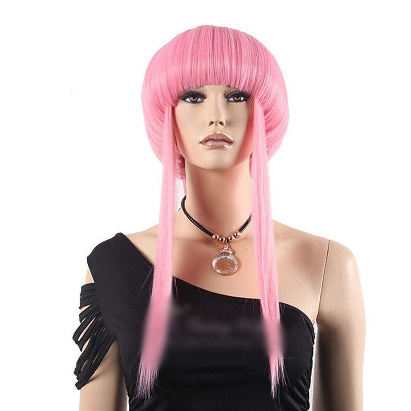 ラフレシアアルノルディ対応する対応するYrattary ピンクの女性用ウィッグダンスコスプレウィッグアニメロングストレートヘアコンポジションヘアーレースウィッグロールプレイングウィッグ (色 : ピンク)