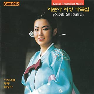 Korean Traditional Female Vocal Lyric Song (Yeo-Chang Gagok) with Ensemble of Musical Instruments