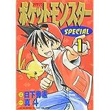 Pocket Monsters Special Vol.1 (Manga) by Shogakukan(1905-06-19)