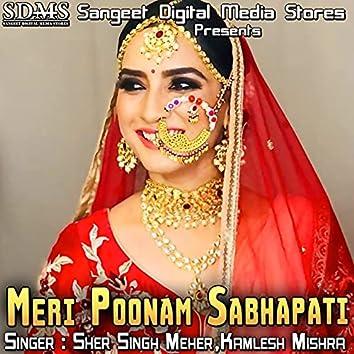 Meri Poonam Sabhapati