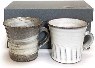 へちもん 白萩マグカップ + 灰刷毛マグカップ ペア ギフト