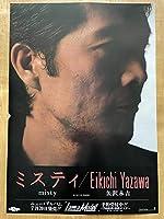 矢沢永吉 ミスティポスター