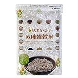 もち麦たっぷり16種雑穀米 500g