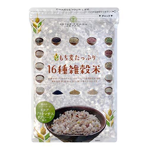 もち麦たっぷり16種雑穀米500g