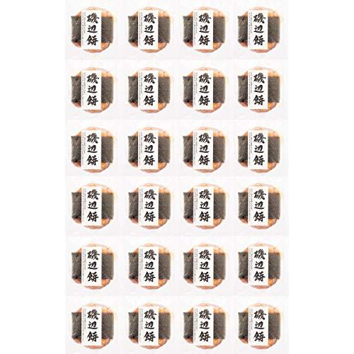 和楽 磯辺餅 12個入2箱セット 12個×2 餅 和菓子 もち菓子 おやつ お菓子 冷凍 栃木