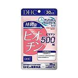 持続型ビオチン 30日分 【栄養機能食品(ビオチン)】