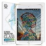 iPad mini (第5世代 2019) / iPad mini 4 (第4世代 2015) 透明 ガラスフィルム 【貼付け失敗でも交換可能】 硬度9H 高透過 指紋防止 気泡防止 強化ガラス 液晶保護フィルム 【BELLEMOND YP】 iPad mini5 / mini4 GCL G097(-)