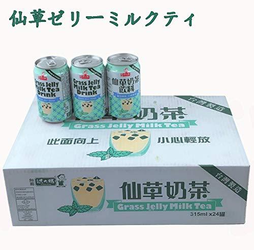 仙草?茶飲料【24缶セット】 仙草ゼリーミルクティー 台湾人気飲料