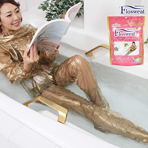 【 メーカー保証付き】 お風呂専用サウナスーツ フロスエット 半身浴 お風呂 ダイエット 冷え性 むくみ さよなら 発汗ダイエット お風呂でたった10分ダイエット バススーツ