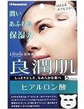 ライフセラ 美容液マスク 良潤肌(5枚入)