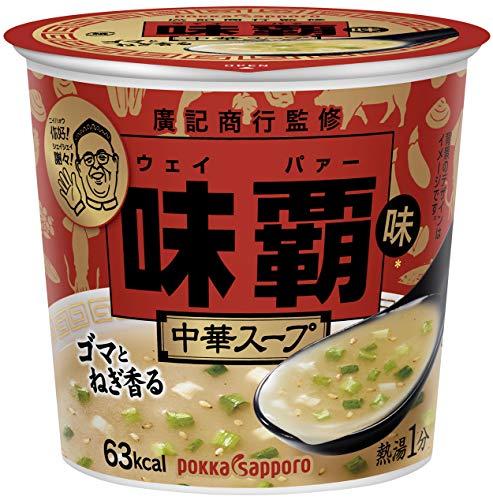 ポッカサッポロ 味覇味中華スープ カップ ×6個