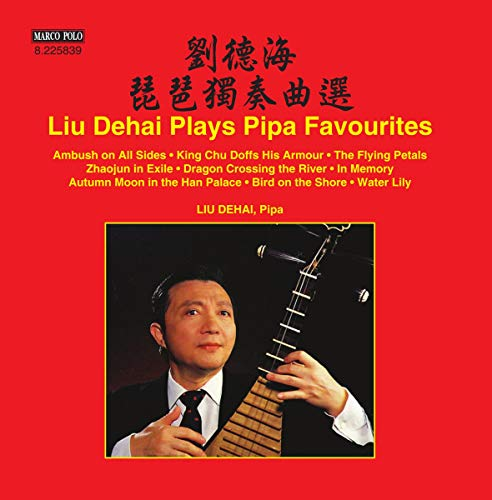 Liu Dehai Plays Pipa Favourites