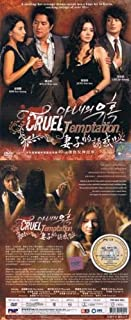 Cruel Temptation Korean Tv Drama Dvd NTSC All Region (13 Dvds 129 Episodes) Korean Audio with Good English Sub
