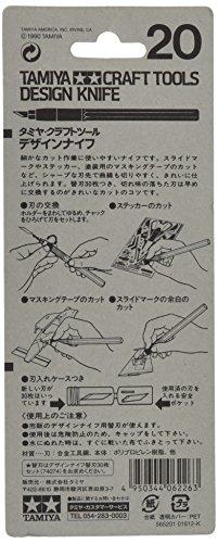 タミヤクラフトツールシリーズNo.20デザインナイフプラモデル用工具74020
