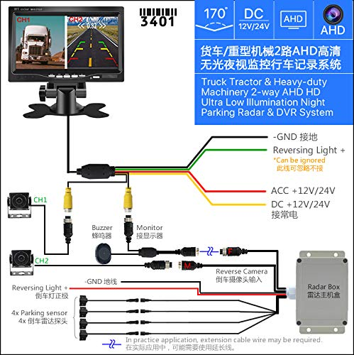 Best Review Of FEELDO 7inch Truck Tractor Heavy-Duty Machinery 2-Way AHD Ultra Low Illumination Nigh...