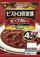 丸大食品 ビストロカレー甘口170g 【まとめ買い4食×10個 合計40食セット】