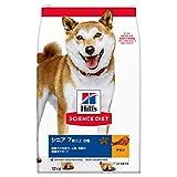 ヒルズ サイエンス・ダイエット ドッグフード 高齢犬用 シニア 7歳以上 小粒 チキン 12kg