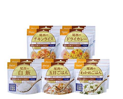 尾西食品アルファ米人気商品5種×2袋 合計10袋セット 防災アプリQRコードステッカー付き