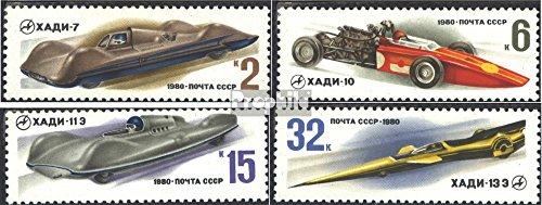 Union soviétique 4982-4985 (complète.Edition.) 1980 Voiture à Grande Vitesse (Timbres pour Les collectionneurs) Circulation routière