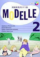 CD付 ビデオ教材 モデル2−問題発見のドイツ語ーModelle 2