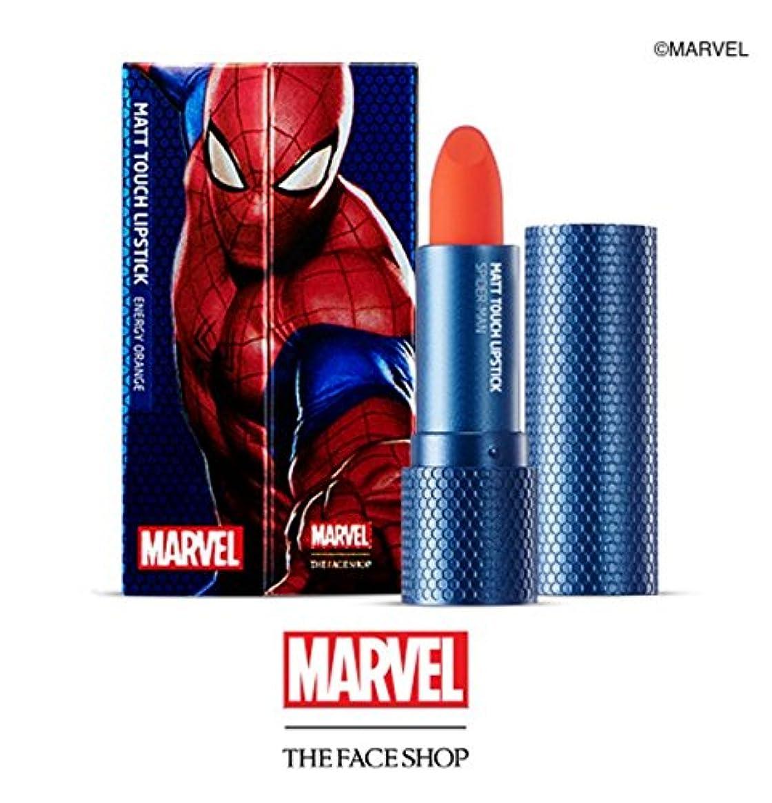 アリ穏やかなモノグラフTHE FACE SHOP マーベル限定版 マット タッチ リップスティック/MARVEL Edition Matt Touch Lipstictk (OR02) [並行輸入品]