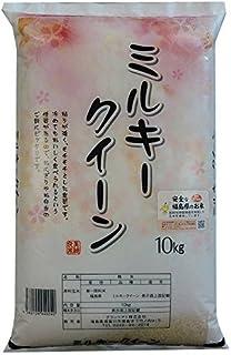 【精米】 ミルキークイーン 10kg 白米 平成30年産 【会津CROPS】 【グラントマト】