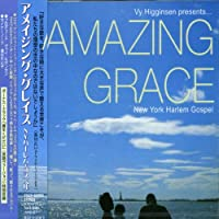 Amazing Grace by New York Harlem Gospel (2008-01-13)