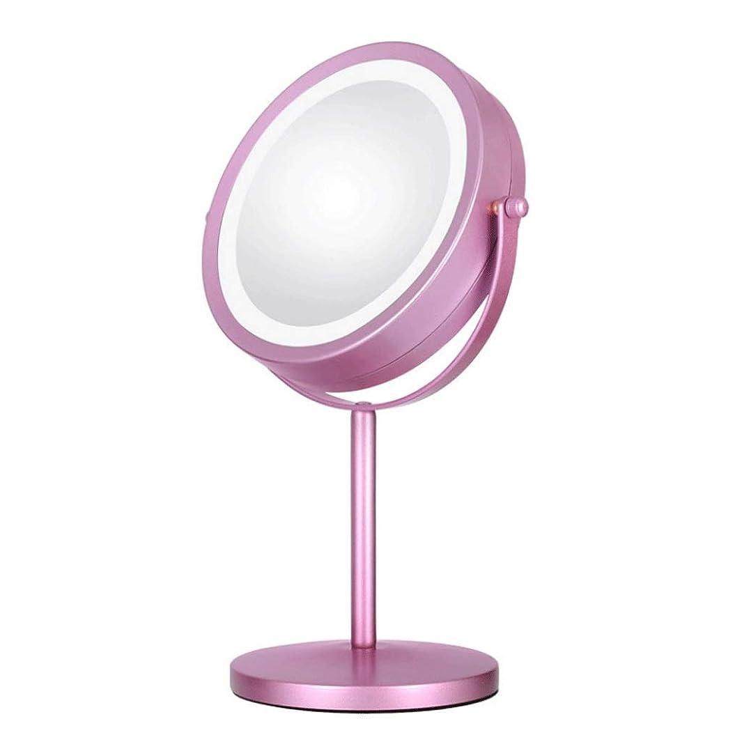 葉好奇心盛パークポータブル化粧鏡 マルチアングル回転ミラーホームデスクトップミラー付きライトラウンドで10ピースledライトメイクミラーランプフィルライトミラー 便利な (Color : Pink)
