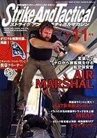 Strike And Tactical (ストライク・アンド・タクティカルマガジン) 2008年 11月号 [雑誌]