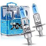 2 piezas H1 100W bombillas halógenas de faros xenón blanco 6000K 12V Auto luces antiniebla del coche DRL