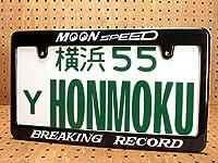 ムーンアイズ(MOONEYES) ナンバープレートフレーム ノーマル ブラック MOON SPEED_NF-MG057BKMS-MON