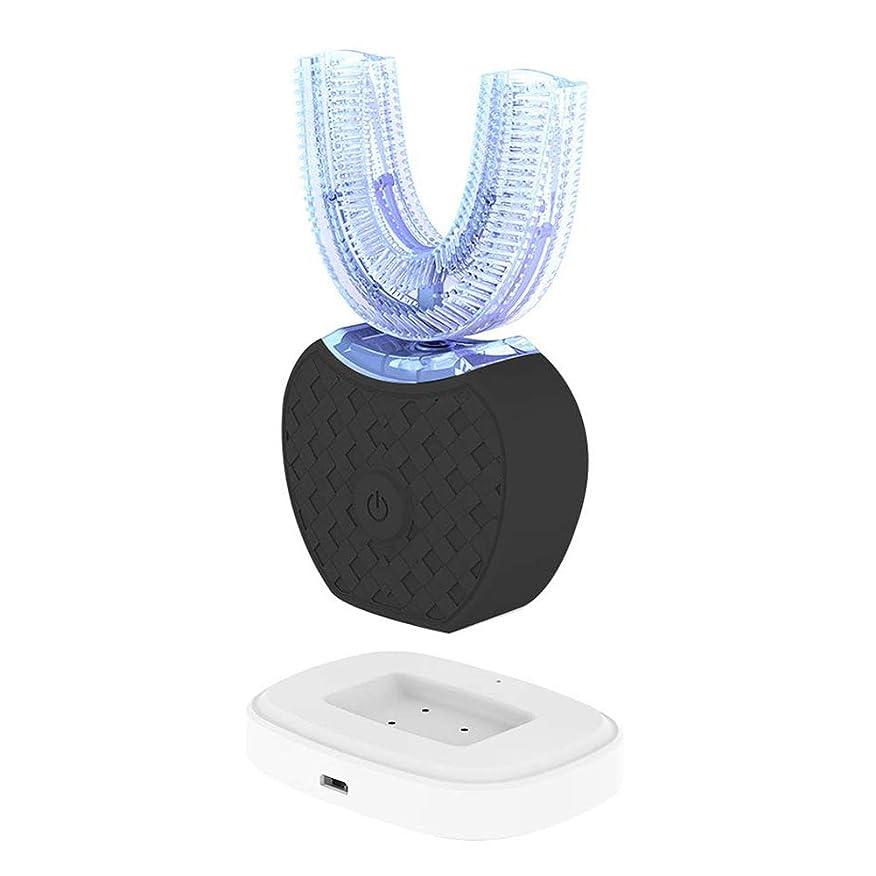 バイパスバター執着U型電動歯ブラシ 360°オールラウンドクリーニングホワイトニングマウスクリーナー充電式ブラック