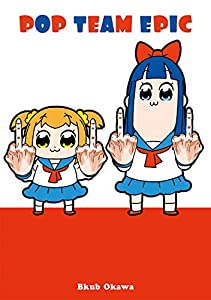 Pop Team Epic Edition simple Tome 1