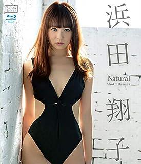 浜田翔子  / Natural  【Blu-ray(BD-R)】